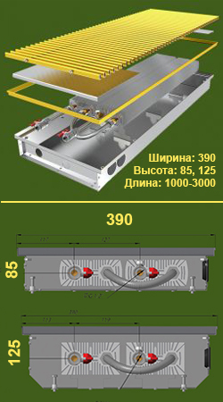 Конвектор КПЕ 390