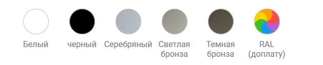 Варианты цветов напольных конвекторов Миниб